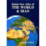 اطلس-جدید-ایران-و-جهان-(جیبی)—انگلیسی