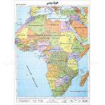 نقشه–آسیا-و-آفریقا-سیاسی—ونشو۱