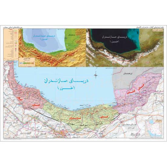 نقشه-استانهای-شمالی-ایران-(گیلان،-مازندران-و-گلستان)