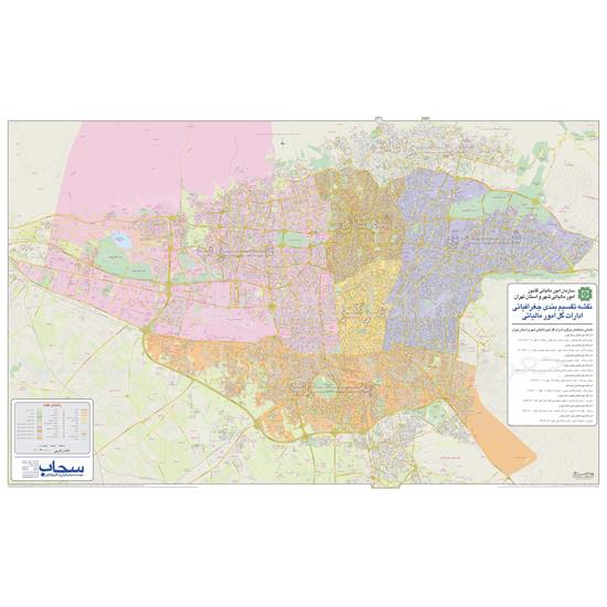 نقشه-امور-مالیاتی—ادارات-کل—موسسه-جغرافیایی-سحاب