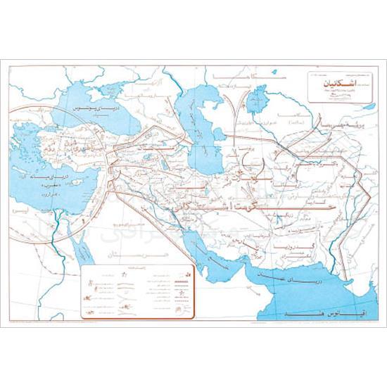 نقشه-ایران-در-زمان-اشکانیان-جلد-۳