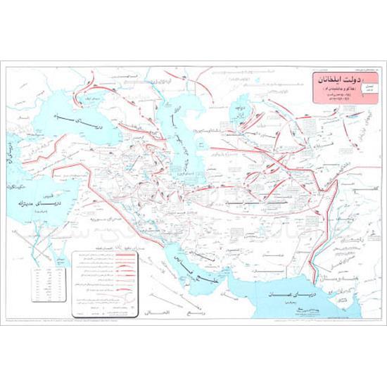 نقشه-ایران-در-زمان-ایلخانیان-جلد-۱۵