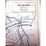نقشه-ایران-در-زمان-تیموریان-شماره-۷