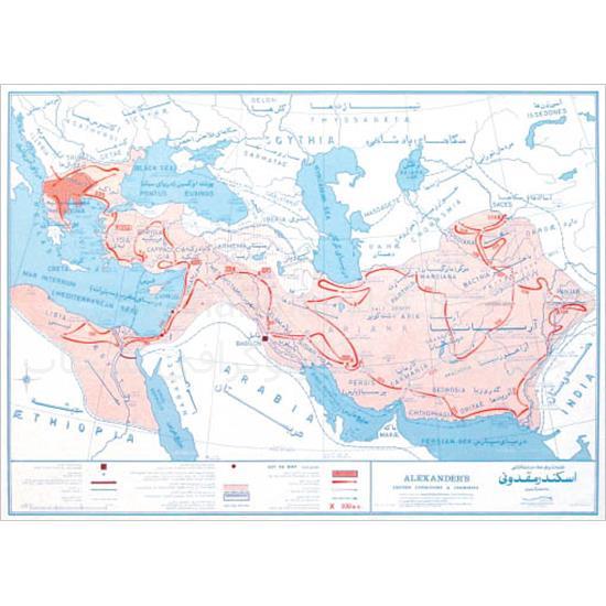 نقشه-ایران-در-زمان-حمله-اسکندر-مقدونی-جلد-۲