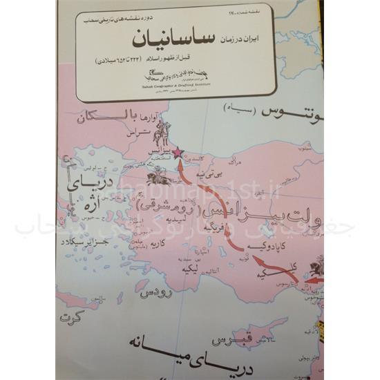 نقشه-ایران-در-زمان-ساسانیان-جلد-۴