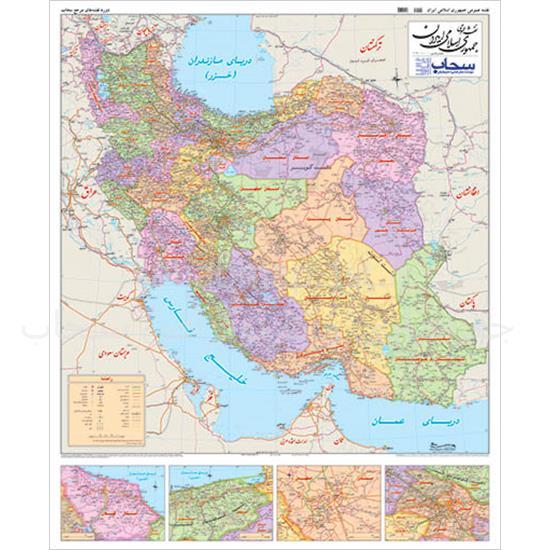 نقشه-ایران-سیاسی-۱-متری