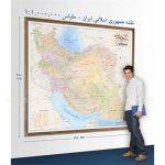 نقشه-ایران-سیاسی-۲-متری–(ایران-استانی—تقسیمات-کشوری)