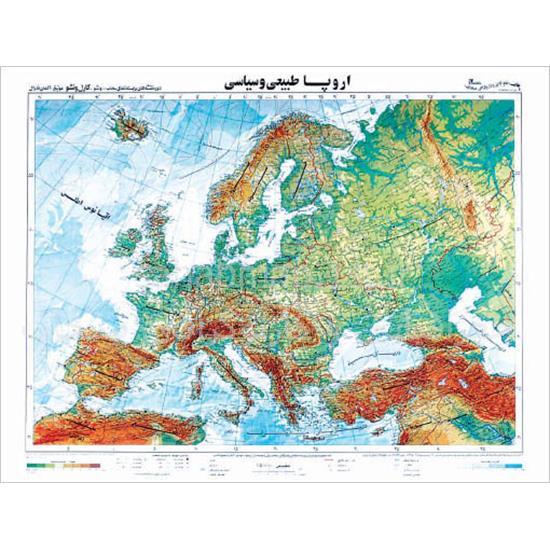 نقشه-برجسته-نمای-اروپا-سحاب-(ونشو)