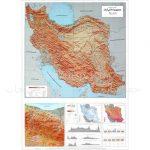 نقشه-برجسته-نمای-ایران-(نقشه-طبیعی-ایران)
