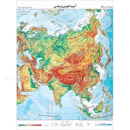 نقشه-برجسته-نمای-قاره-آسیا-سحاب-(ونشو)