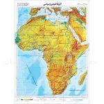 نقشه-برجسته-نمای-قاره-آفریقا-سحاب-(ونشو)