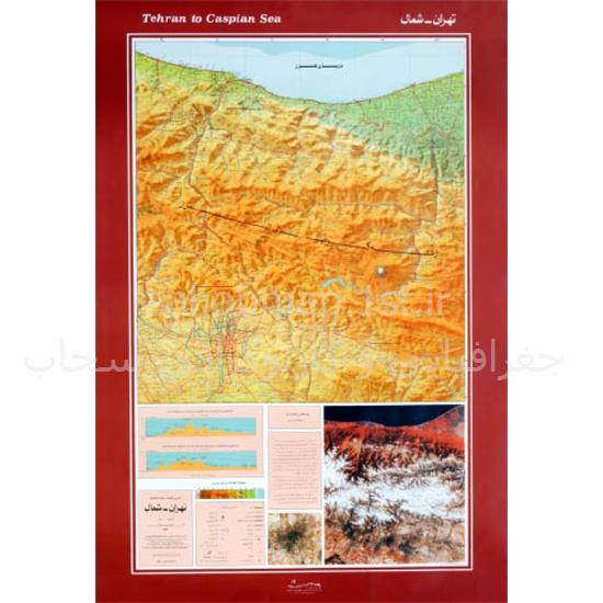 نقشه-تهران-شمال-(البرز-مرکزی)-برجسته