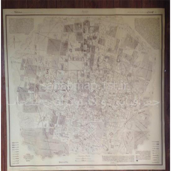 نقشه-تهران-ناصری-(عبدالغفار)-۱۳۰۹-هـ-ق—اواخر-دوره-قاجار۱