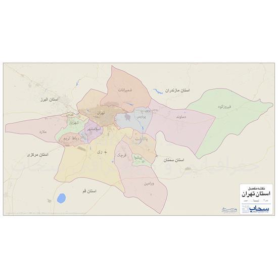 نقشه-جغرافیایی-استان-تهران—موسسه-جغرافیایی-سحاب