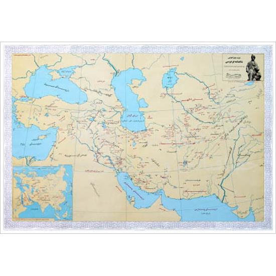 نقشه-جغرافیایی-شاهنامه-فردوسی-(نقشه-ایران-در-زمان-فردوسی-۰۰)