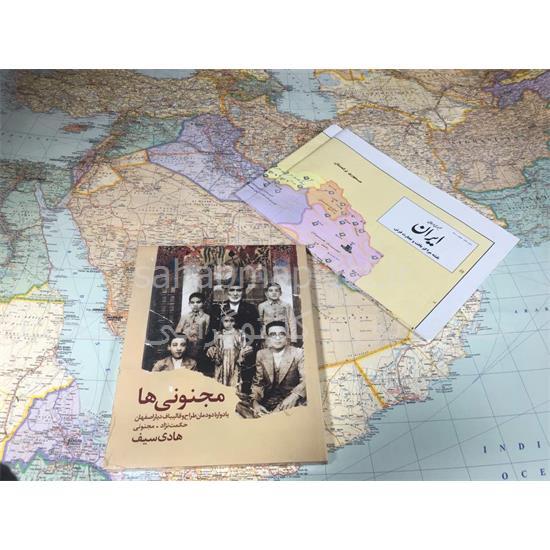 نقشه-جغرافیایی-فرش-ایران-(مراکز-بافت-و-تجارت-در-ایران)-با-کتاب