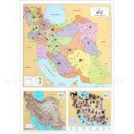 نقشه-جغرافیایی-فرش-ایران-(مراکز-بافت-و-تجارت-در-ایران)-با-کتاب۱