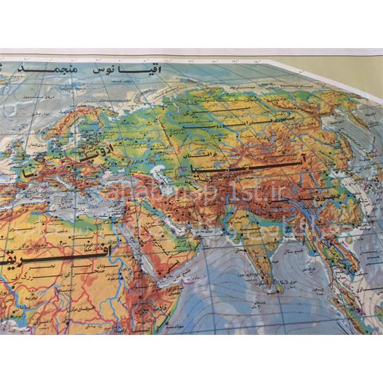 نقشه-جهان-طبیعی-و-سیاسی۱