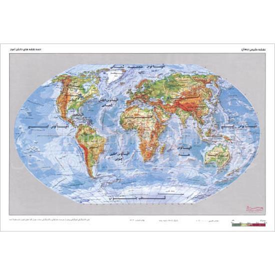 نقشه-جهان-نمای-طبیعی-و-سیاسی-۵۰-۳۱۵