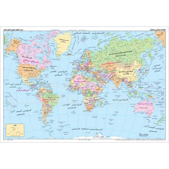 نقشه-جهان-نمای-طبیعی-و-سیاسی-۵۰-۳۵
