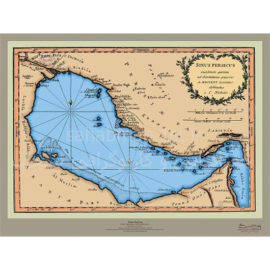 نقشه–خلیج-فارس-(سینوس-پرسیکوس)-۱۷۷۲-میلادی