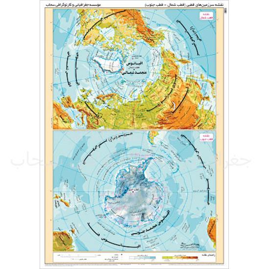 نقشه-سرزمین_های-قطبی-(قطب-شمال-و-قطب-جنوب)