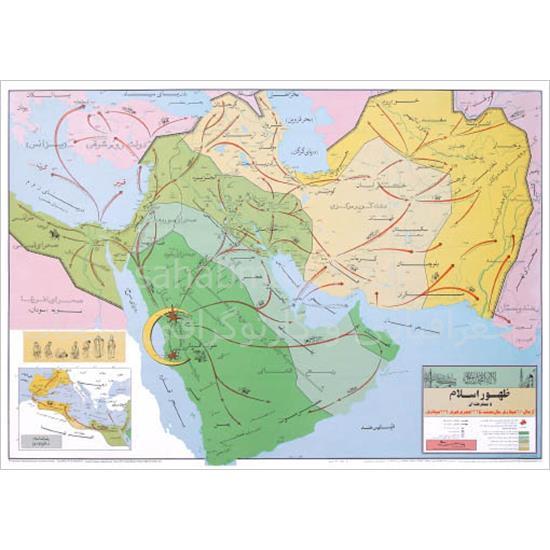 نقشه-ظهور-و-گسترش-اسلام-تا-سال-۱۳۲-هجری-شماره-۵