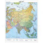 نقشه-قاره-آسیا-سیاسی—-ونشو