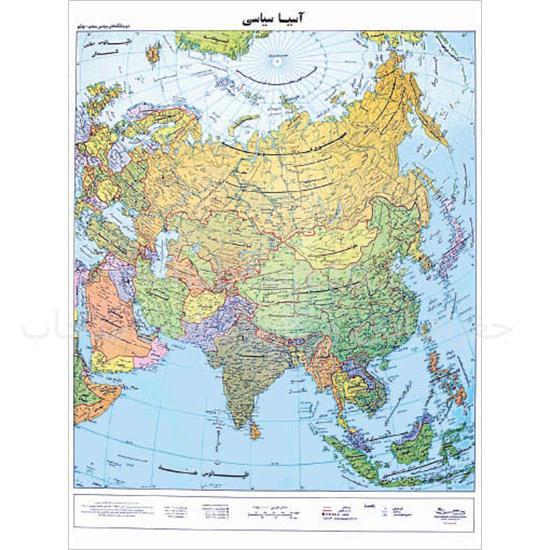 نقشه-قاره-آسیا-سیاسی-۱-متری۱