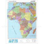 نقشه-قاره-آفریقا-سیاسی-۱-متری