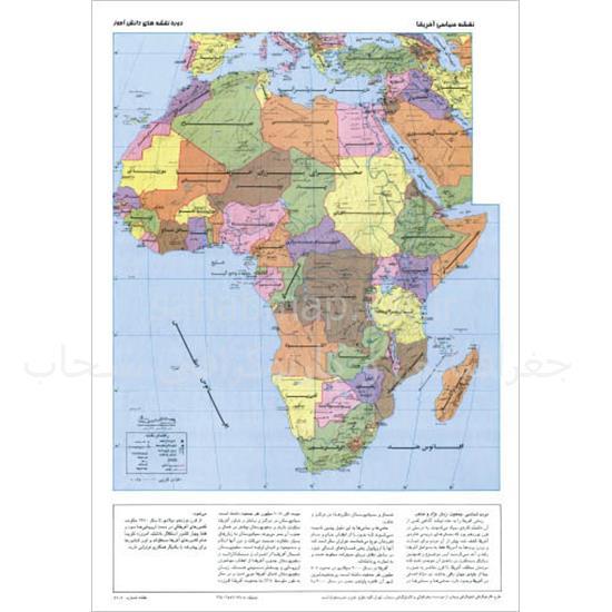 نقشه–قاره-آفریقا-طبیعی-و-سیاسی-۵۰-۳۱۵