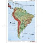 نقشه-قاره-آمریکای-جنوبی-طبیعی-و-سیاسی-