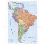 نقشه-قاره-آمریکای-جنوبی-طبیعی-و-سیاسی-۵۰-۳۵