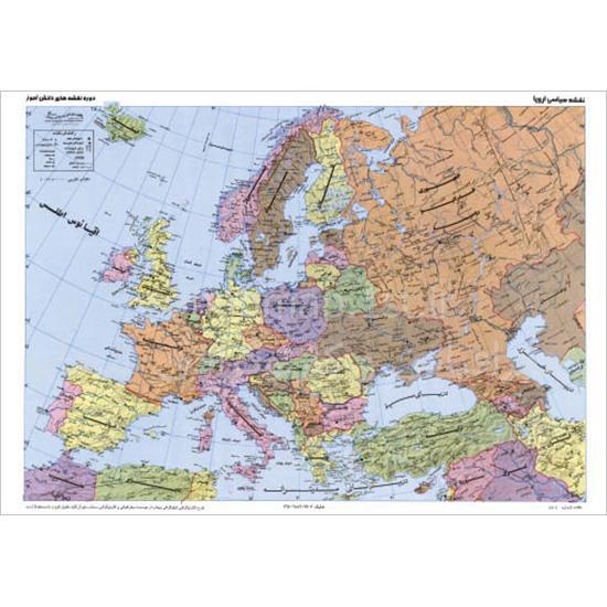 نقشه-قاره-اروپا-طبیعی-و-سیاسی-۵۰-۳۵