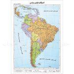 نقشه-قاره-امریکای-جنوبی-سیاسی—ونشو