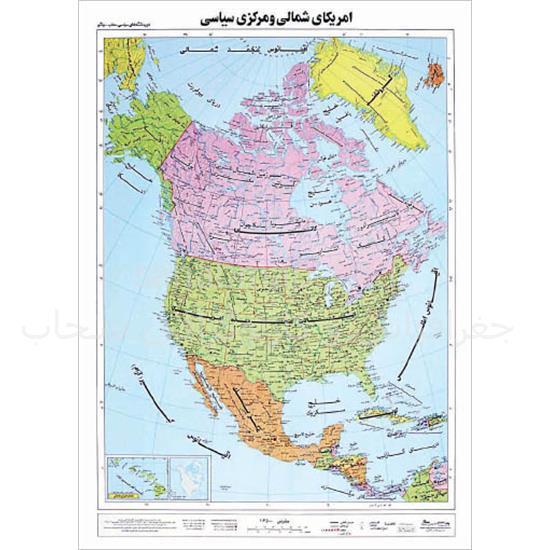 نقشه-قاره-امریکای-شمالی-و-مرکزی-سیاسی—-ونشو