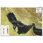 نقشه-ماهواره-ای-خلیج-فارس-(ماهواره-ای)