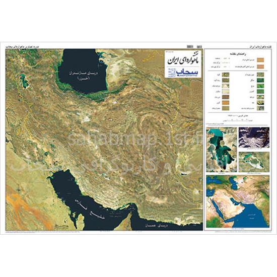 نقشه-ماهواره-ای-ایران