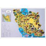 نقشه–مصور-کشاورزی-،-دامپروری-و-ماهگیری-ایران—فارسی