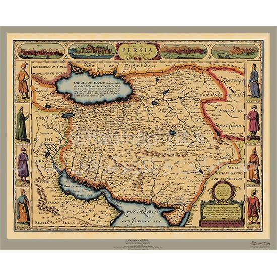 نقشه-پادشاهی-ایران-(پرشیا)-۱۶۴۶-میلادی