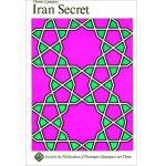 راز ایران