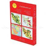 مجموعه-نقشه_-های-کشور-ایران