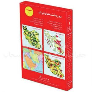 نقشه های ایران
