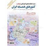 نقشه کشورهای همسایه ایران
