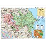 نقشه-آذربایجان-و-ارمنستان-(سیاسی-و-طبیعی)