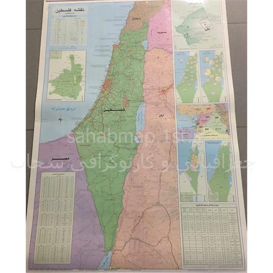 نقشه-جغرافیایی-فلسطین—سحاب