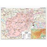 نقشه-سیاسی-و-طبیعی-افغانستان