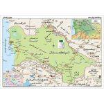نقشه-سیاسی-و-طبیعی-ترکمنستان