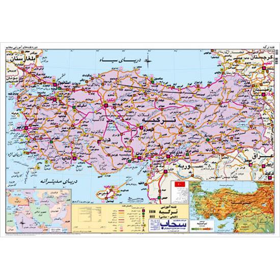 نقشه-سیاسی-و-طبیعی-ترکیه