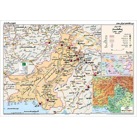 نقشه-سیاسی-و-طبیعی-پاکستان
